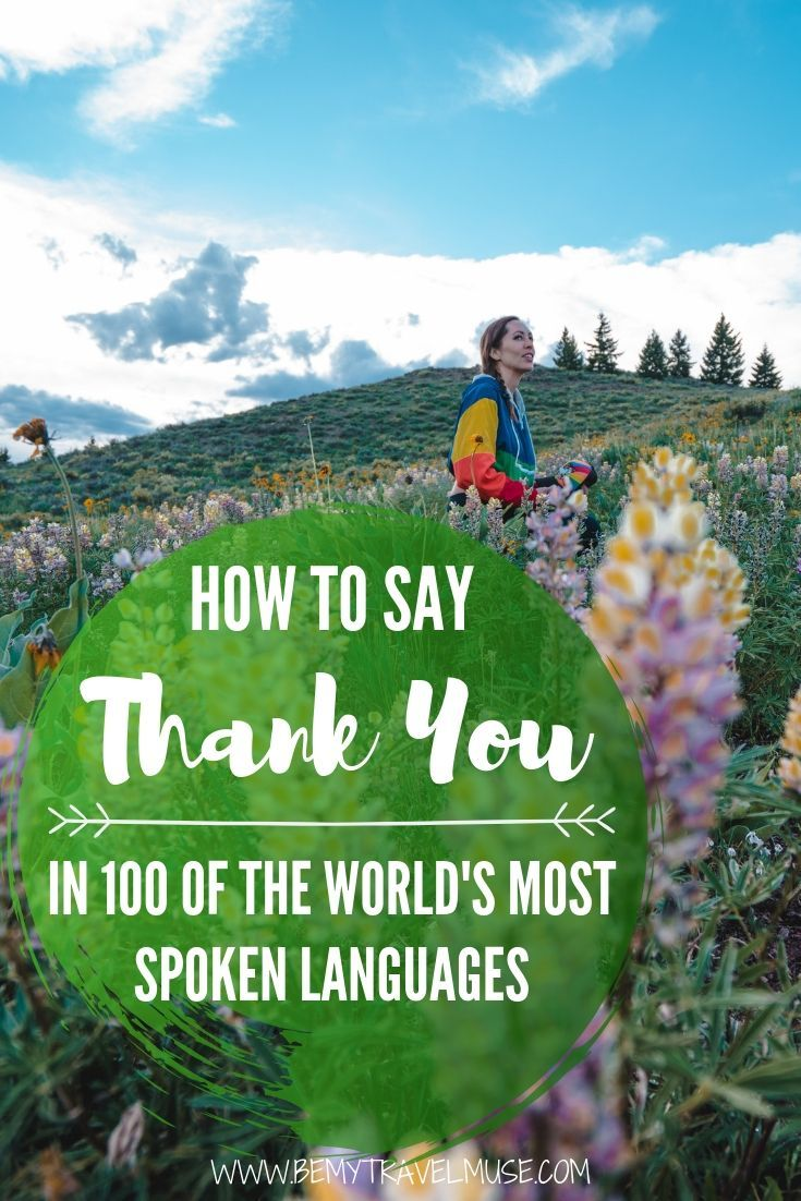 """It's polite and fun to learn a few simple phrases in local language when traveling to a foreign country. Here's a list of """"thank you"""" in 100 of the world's most spoken languages that could come in handy in situation you have not anticipated! #thankyou"""