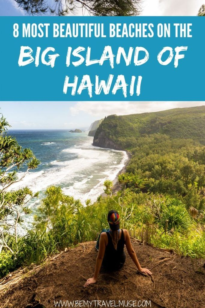 Here are the 8 most beautiful beaches on the Big Island of Hawaii that you can't miss! Get insider tips and check out beautiful photos of each beach to help you plan the best trip to the Big Island of Hawaii. #BigIslandOfHawaii #Hawaii