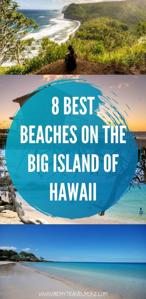 8 best beaches on the Big Island of Hawaii that are unmissable. Planning a trip to the Big Island of Hawaii? This guide will help you out with your itinerary and make sure you get the most out of your trip. #BigIslandOfHawaii