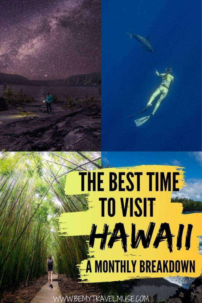 When is the best time of the year to visit Hawaii? Here's a complete month-over-month break down to help you decide when should you visit Hawaii.