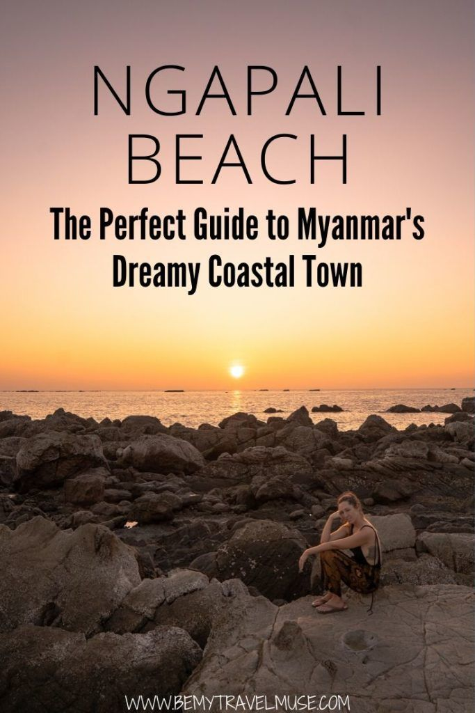 Want to get off the beaten path in Myanmar? Check out Ngapali Beach, a dreamy coastal town that's beautiful, laid back, and perfect for relaxing. Click for a complete guide with things to do and best place to stay. #Myanmar