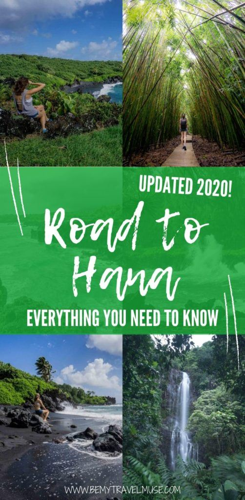 The Road to Hana - everything you need to know to plan the most amazing road trip in Hawaii. Get the best accommodation and car rental guide, insider safety tips, maps, and all of the best stops along the way! #RoadtoHana #Hawaii