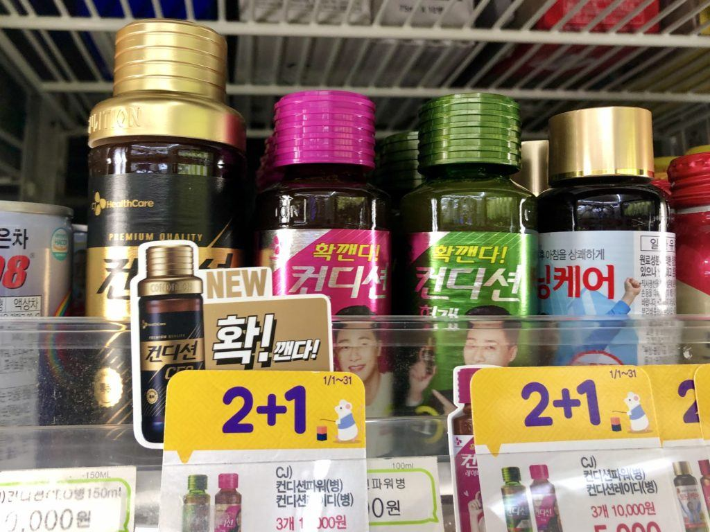 Korean hangover drinks at convenience store