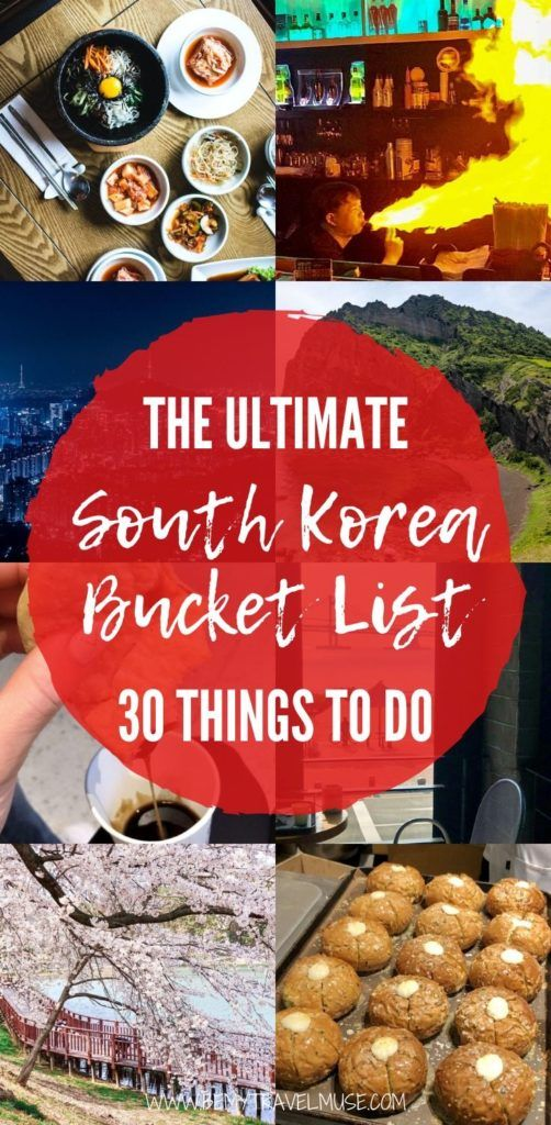 The ultimate South Korea bucket list, with 30 awesome things to do around the country, focusing on local favourites that promise an authentic travel experience!