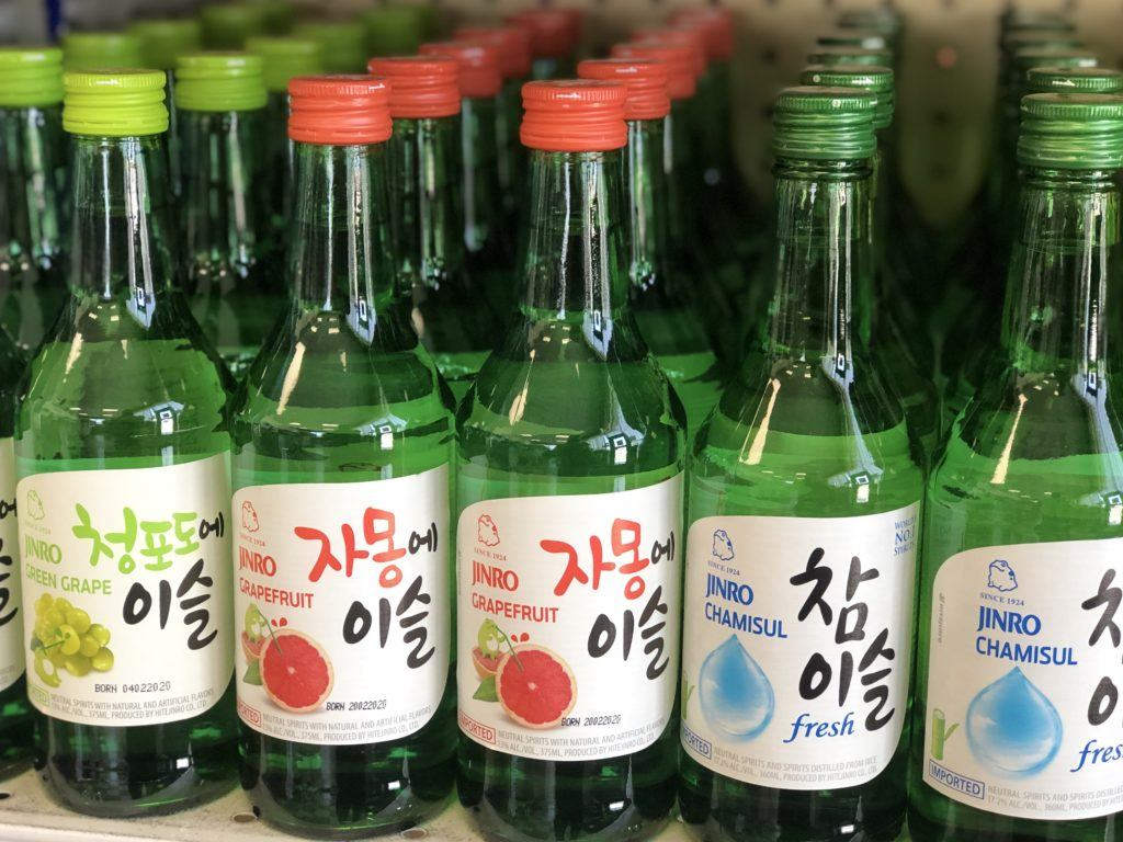 Soju Korean alcoholic beverage