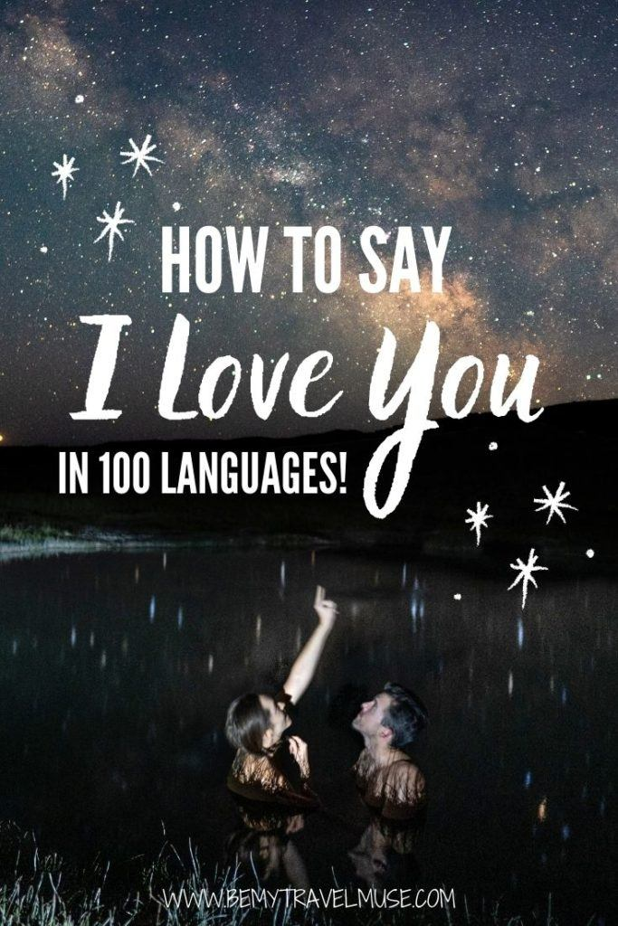 How to say I love you in other languages? If you are wondering, here is a complete list of I Love You in 100 of the most spoken languages in the world. Click to see them now!