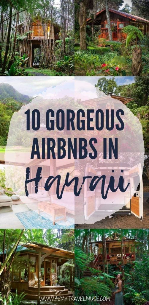 Here are 10 of the most beautiful Airbnbs you can find in Hawaii. If you want to have a unique accommodation experience when traveling in Hawaii, this list is for you. See beautiful treehouses, cabins, and cottages and use this list to help plan your trip to Hawaii now. #Hawaii