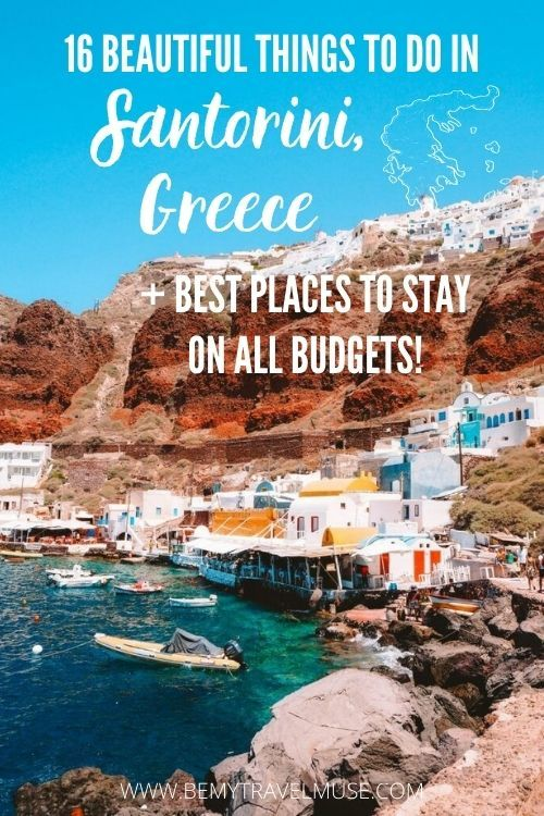 Your One-Stop Dreamy Santorini Guide